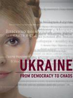 Ukraine, de la démocratie au chaos